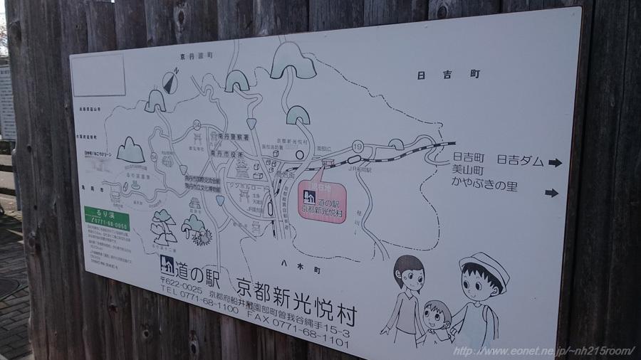 shinkoetsu3