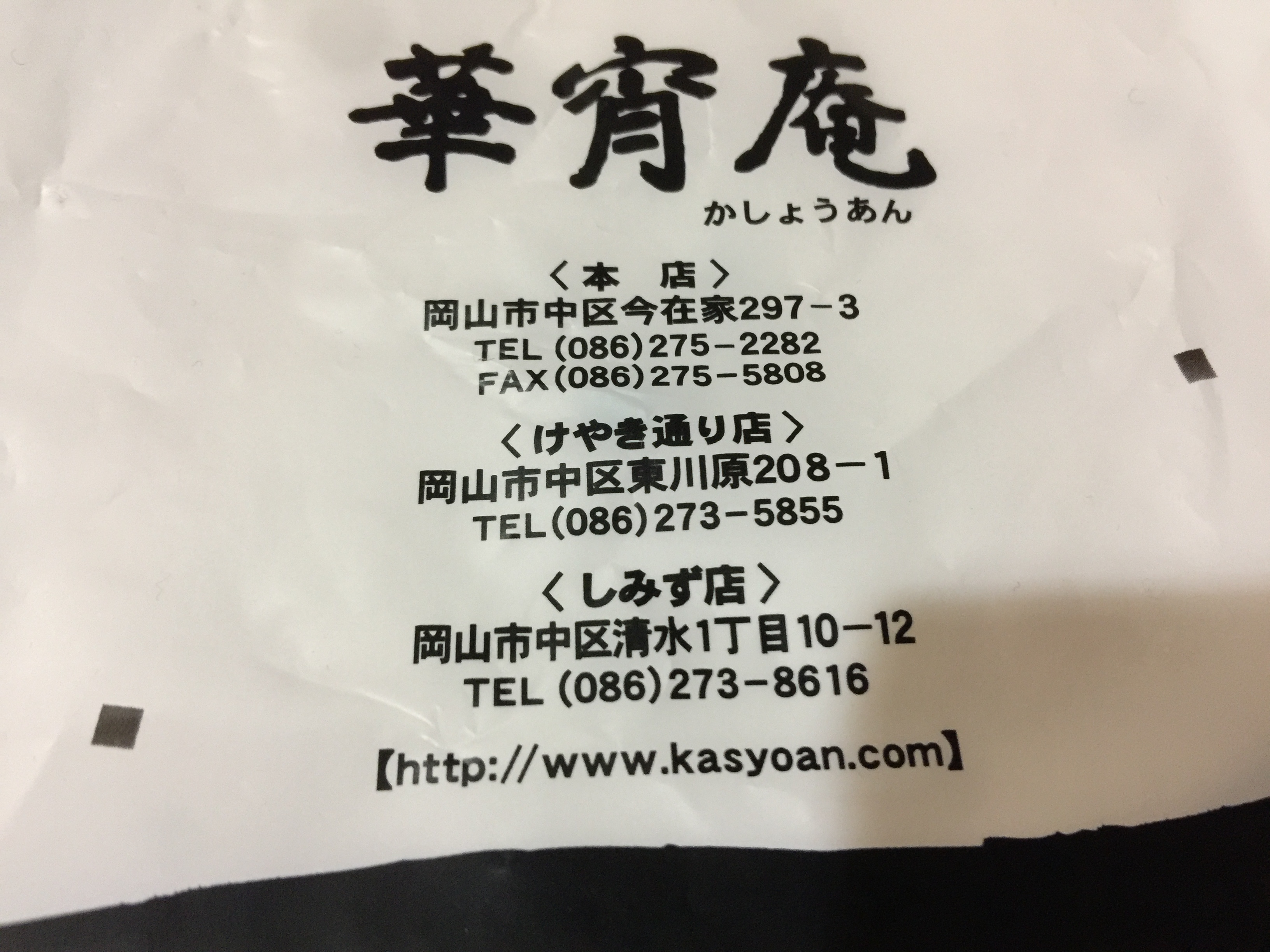 201701140101268e7.jpg