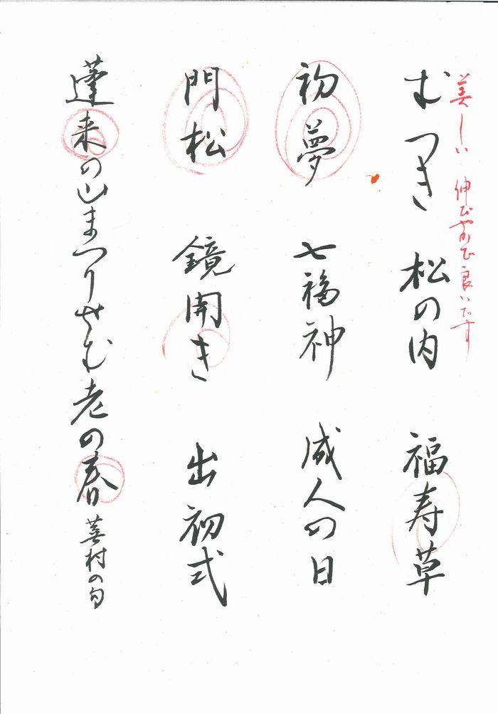 201701210719_0003.jpg