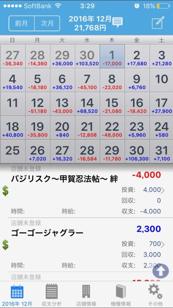 201701010340398df.jpg