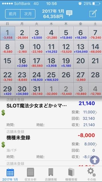 201702141119494a9.jpg