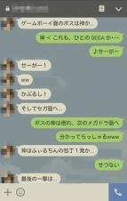 レトロげー会話