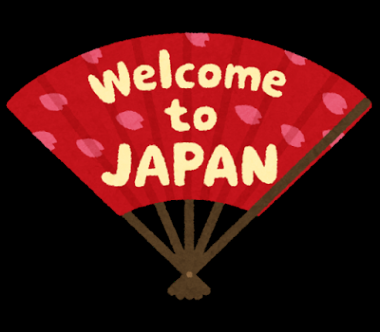 sensu_welcome_to_japan_convert_20170113231202.png