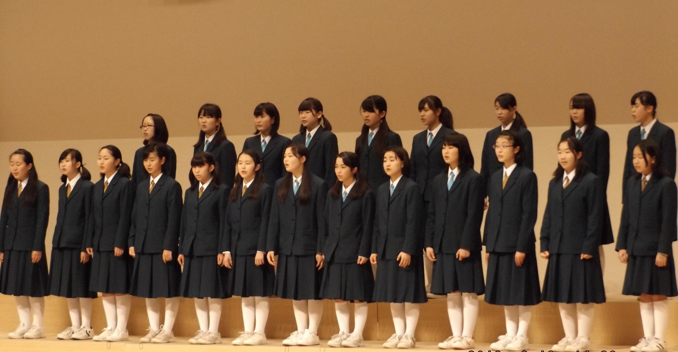 大和田中学校