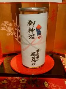 櫛田神社御神酒