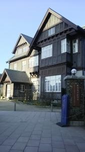 旧三井港倶楽部