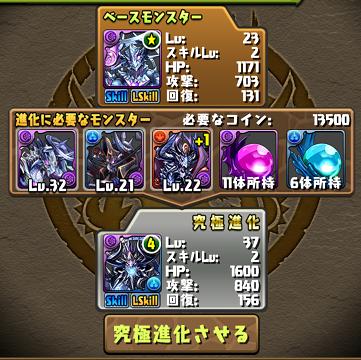 ゼローグ∞