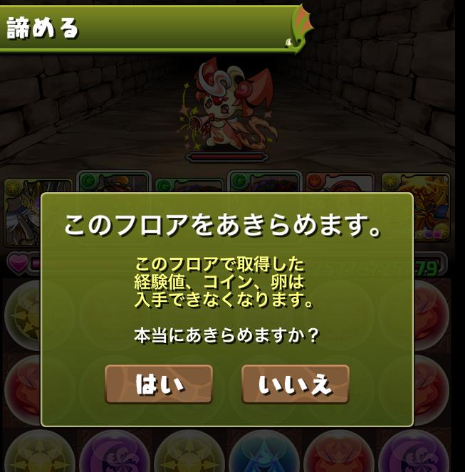03_ピィ厳選