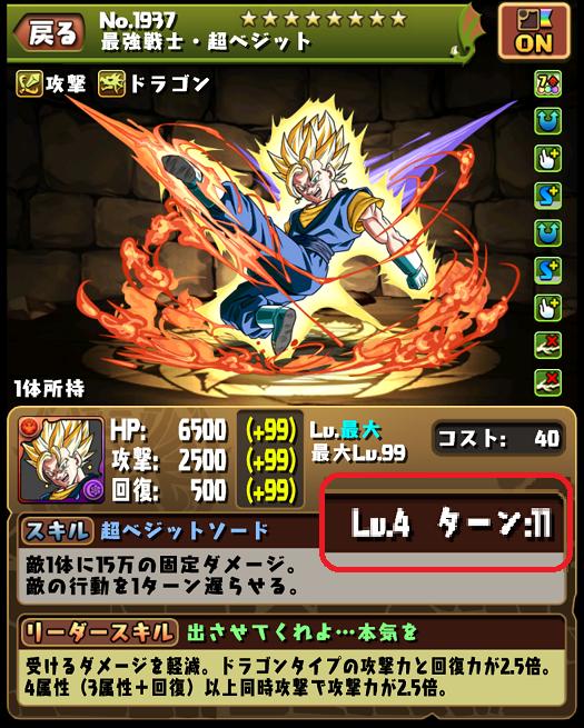 01_最強戦士?