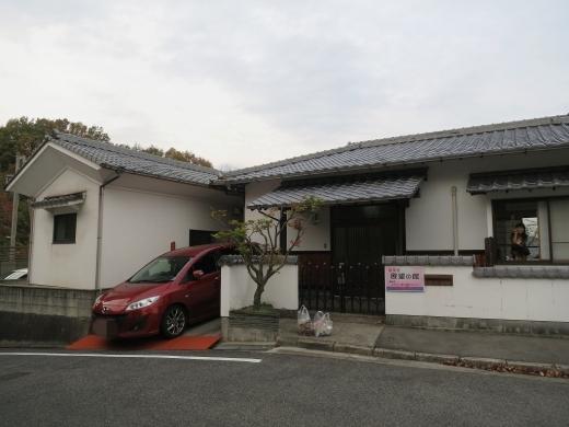 2016.11.26 大久野島 054