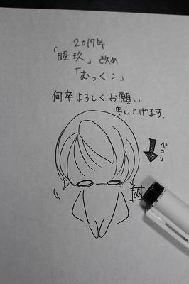 norisuke8488.jpg