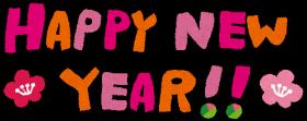 gashi_happy_new_year.png