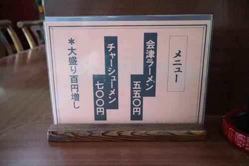 IMG_1008-3.jpg