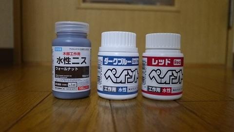 シューズラック☆100円ショップの『ペイントペンキ』