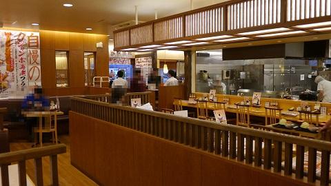 札幌市 かつ徳 豊平店