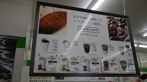 ファミリーマート NTT東日本札幌病院店 (FamilyMart)