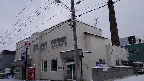 札幌市豊平区の銭湯 千成湯(せんなりゆ)