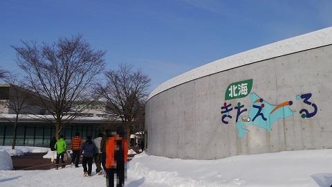 復活!冬の札幌決戦 新日本プロレス オカダvs 鈴木 2017.2/5(日)
