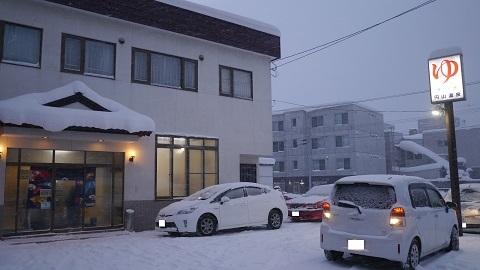 札幌市の銭湯 円山温泉