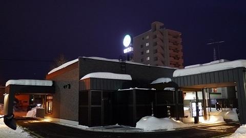 STARBUCKS 札幌旭ヶ丘店☆コーヒー&エスプレッソケーキ チョコレート