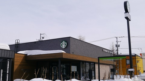 STARBUCKS 札幌旭ヶ丘店☆コーヒフラペチーノ