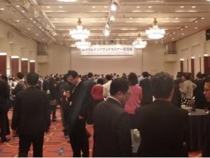 北海道経済産業局主催ムスリムインバウンドセミナー_交流会の模様