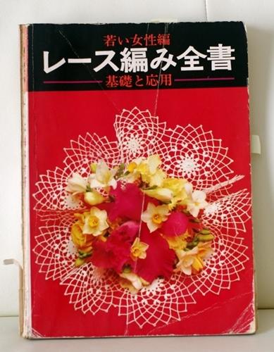 book_tabukuro.jpg