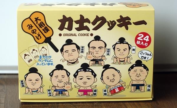 sumo_cookies.jpg