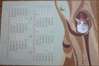 タラさんのカレンダー
