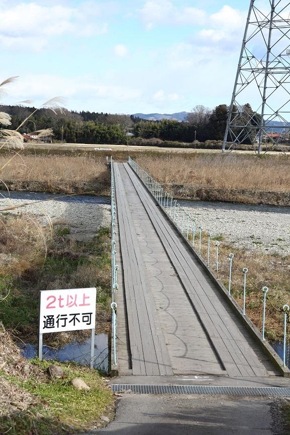 2016 12 15 木製の蛇尾川の橋 ブログ用.jpg