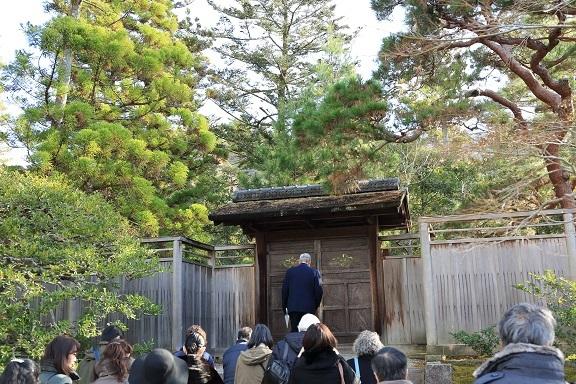 2016 12 17 修学院離宮 入口 ブログ用.jpg