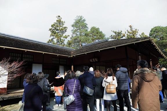 2016 12 17 修学院離宮 寿月観 ブログ用.jpg