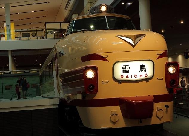 2016 12 18 鉄道博物館 懐かしの特急 ブログ用.jpg