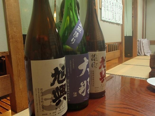 2017 1 12 今日呑んだお酒 ブログ用.jpg