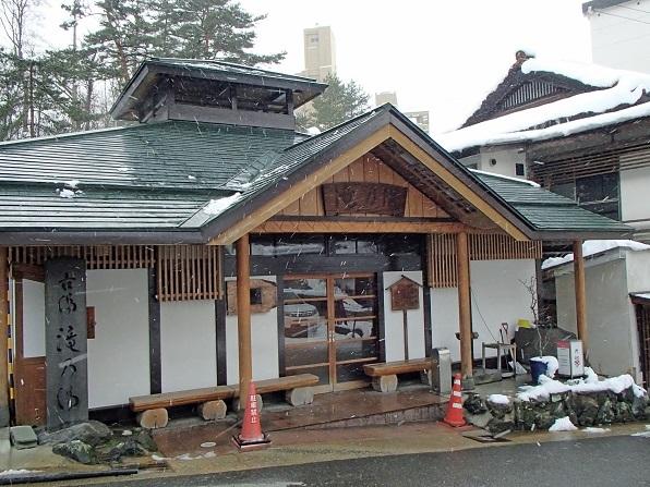 2017 119 鳴子温泉 滝の湯 ブログ用.jpg