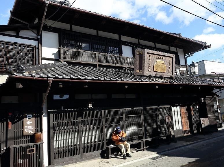 2017 1 22 鰻屋 井筒屋 ブログ用.jpg