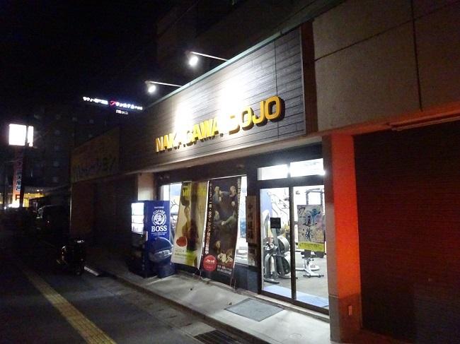 1118nakagawa.jpg