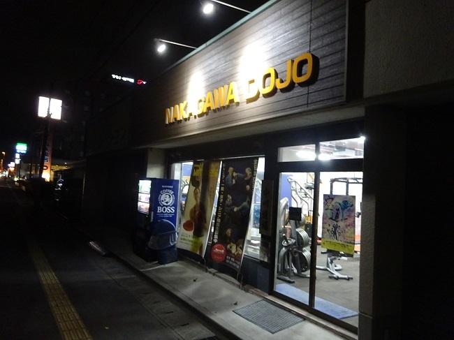 1125nakagawa.jpg