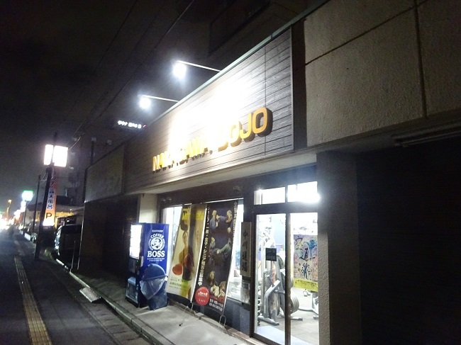 1201nakagawa.jpg