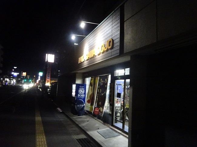 1209nakagawa.jpg