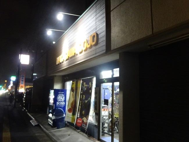 1222nakagawa.jpg