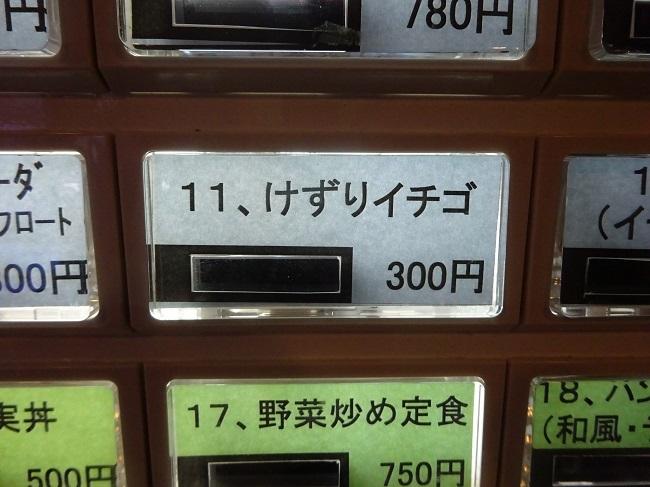 1228yume3.jpg