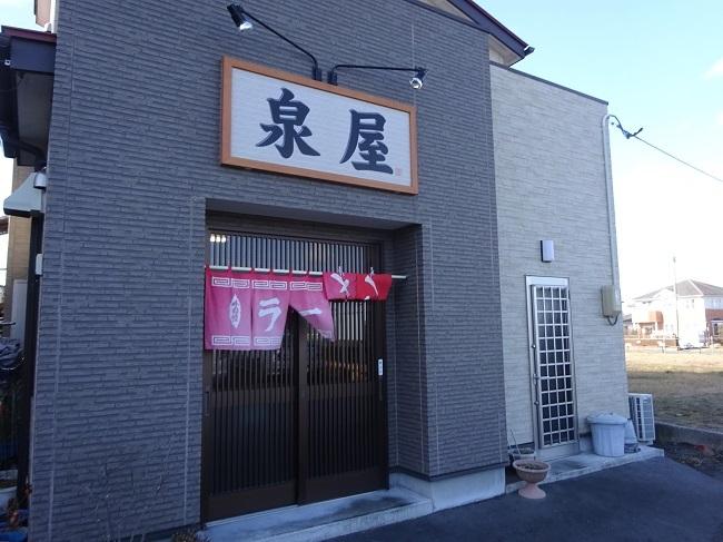 130izumiya1.jpg