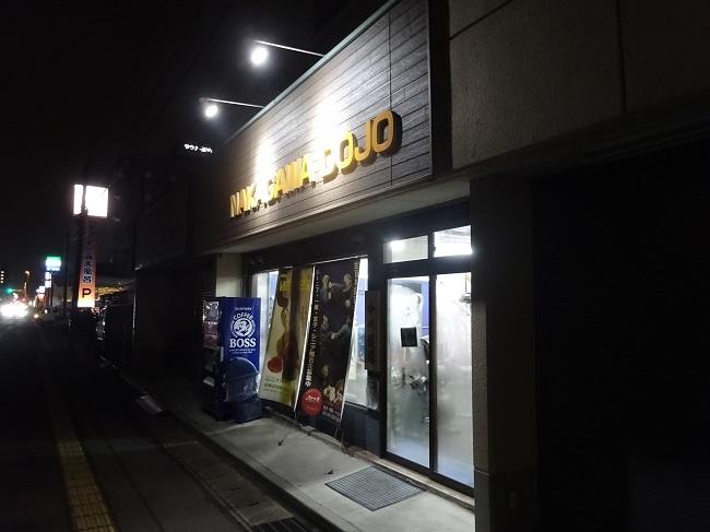 170112nakagawa.jpg