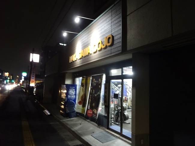 170120nakagawa.jpg