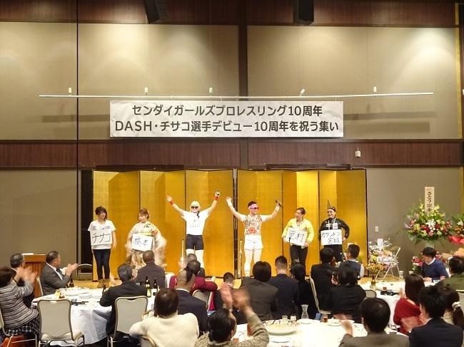 20161210senjyo18.jpg
