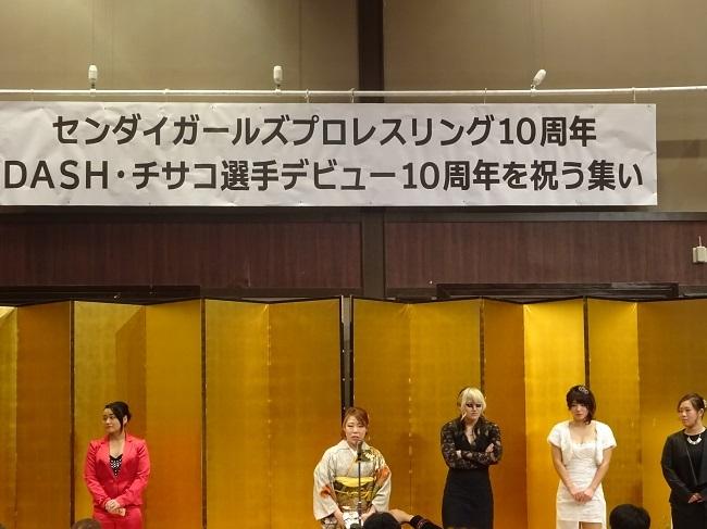 20161210senjyo22.jpg