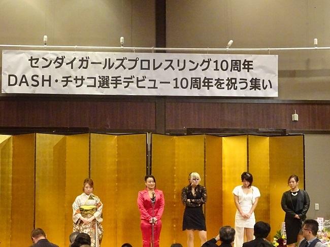20161210senjyo24.jpg