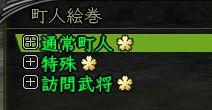 2_20170121183915299.jpg