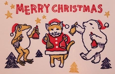0288_クリスマスカード